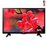 TV 27.5' LED HD 28LJ720B-PS USB, HDMI, Função Monitor, DTV, Gaming Mode, Time Machine Ready - LG
