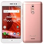 Smartphone Positivo Twist, Dual Chip, Rosa, Tela 5', 3G+WiFi,Android 7.0, 8MP, 16GB